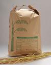 02 六郷米(玄米)10kg