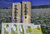 無農薬栽培・九州を代表する産地の一つである 【豊後高田そば 乾麺】 約4人前
