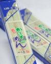 大分特産ほんのり爽やかなカボスの風味【かぼすめん】200g×6袋