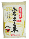 ふるさと米(前田米 ヒノヒカリ 白米 ) 5K