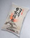 【送料無料】 【玄米】2011年度 新米 清流米アジムヒノヒカリ 10kg入り